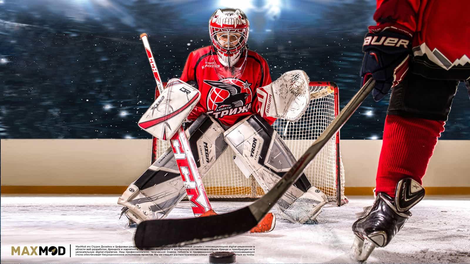 Aspan Hockey