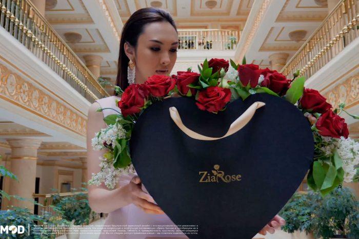 ZiaRose